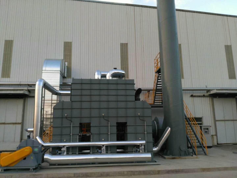苏州某公司挥发性有机废气项目