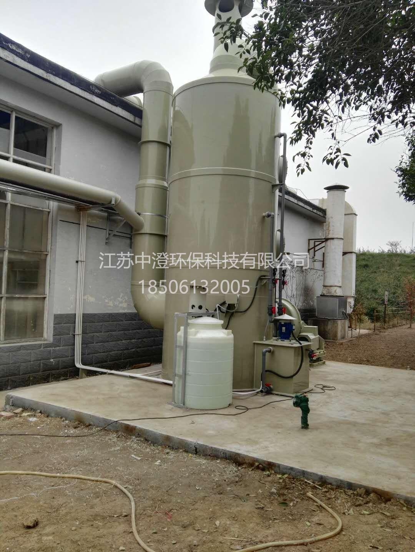 洛阳某化工研究院废气处理项目
