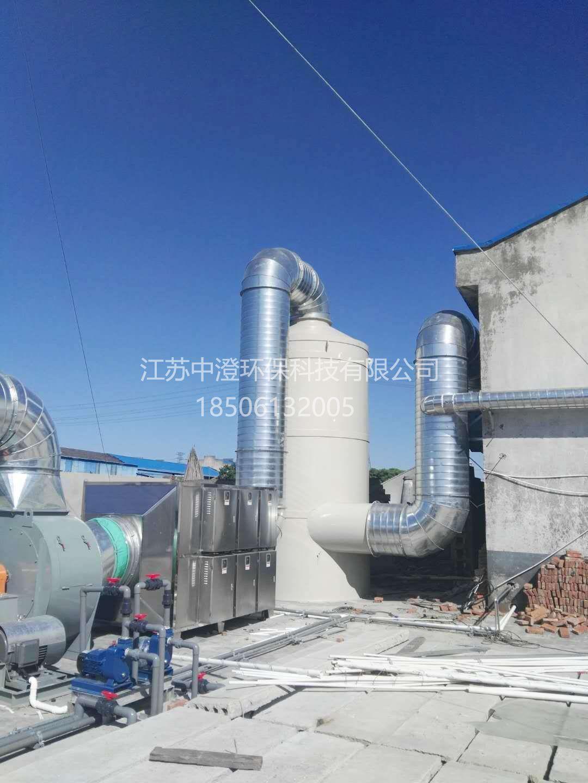 江苏某瓶盖厂注塑废气治理工程