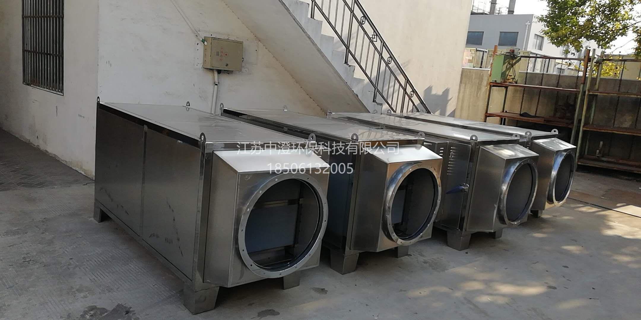 上海某汽车零件厂废气项目