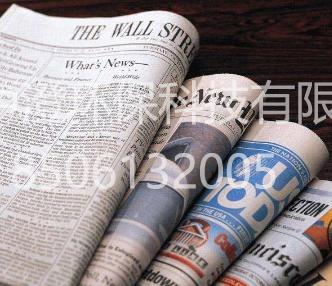 报纸印刷废气处理一般采用什么设备